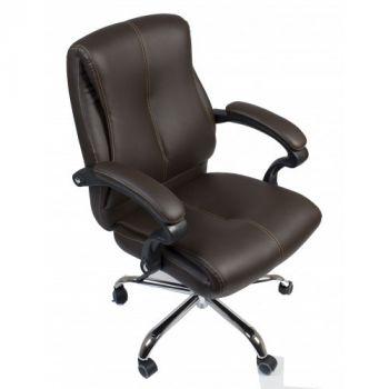 Chocolate Customer Chair