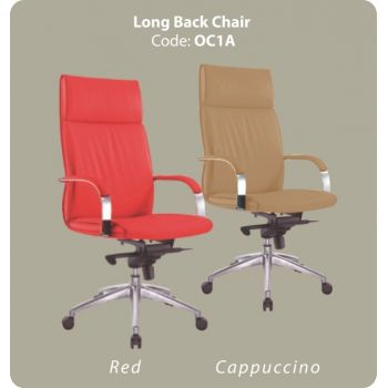 LZ - Long Back 1 Customer Chair