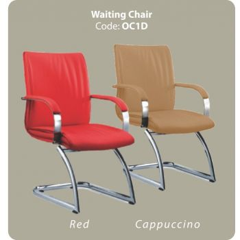 LZ - Waiting Chair 1