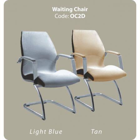 LZ - Waiting Chair 2