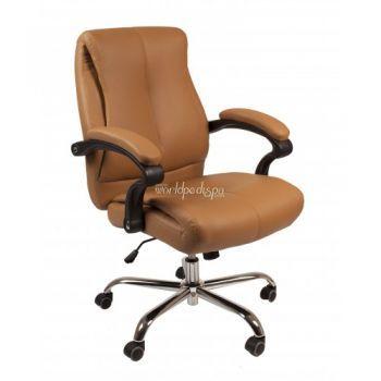 Mocha Customer Chair