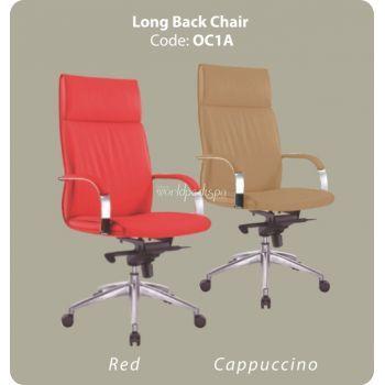 LZ - Long Back 1 Customer Chair