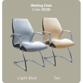LZ - Waiting Chair 2